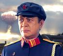 Цинь Ши Тао
