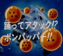 Episodio 10 (Dragon Ball GT)