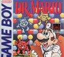 Jeux Game Boy Advance