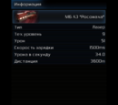 M6 A3 «Россомаха»