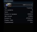 AMR Extinctor