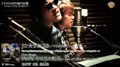 20150128 JO☆STARS~TOMMY,Coda,JIN~ ジョジョ その血の記憶~end of THE WORLD~ MV試聴
