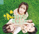 After Rain (SNH48 EP)