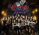 Halloween Night (SNH48 EP)