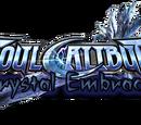 Soulcalibur: Crystal Embrace