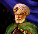 Sultan (1989 Game)