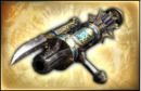 Arm Cannon - 5th Weapon (DW8).png
