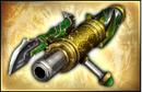 Arm Cannon - DLC Weapon 2 (DW8).png
