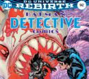 DETECTIVE COMICS 942