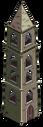 Bell Tower Menu.png