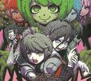 Zettai Zetsubō Shōjo Danganronpa Another Episode - Comic Anthology