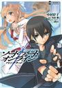 SAO Aincrad manga cover 1.png