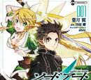 Sword Art Online - Fairy Dance Volume 01 (manga)