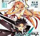 Sword Art Online - Fairy Dance Volume 03 (manga)