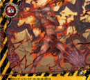 Demon Slay Interment Formation