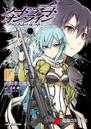 Phantom Bullet manga vol 1 cover.png
