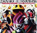 Aldo The Fox/Pac-Man Meets Kamen Rider!