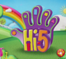 Hi-5 House (Series 3)