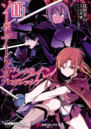 Progressive Manga Vol 5 Cover.png