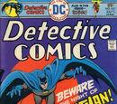 Detective Comics Vol 1 451