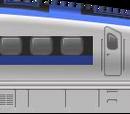 Shinkansen 500 (Set)