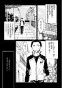 Daiisshou Capítulo 2.png