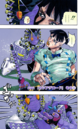 JJL Chapter 21 Cover A.png