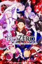 Re-ZERO -Starting Life in Another World- Anime.jpg