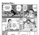 Doraemon+ (Plus) Volume 1 Chapters