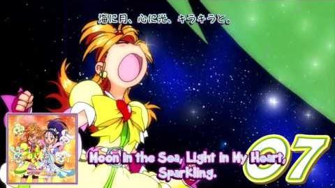 Der Mond im Meer, Das Licht in meinem Herzen, Es glänzt