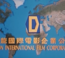 Delon International Film Corporation