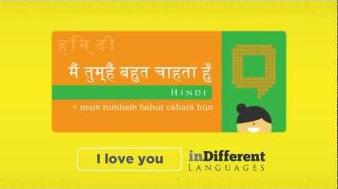 "Shout out! ""I love you"" in Different Languages"