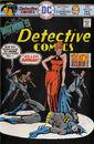 Detective Comics 456.jpg