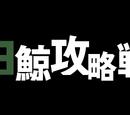 Re:Zero Эпизод 19