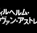 Re:Zero Эпизод 20