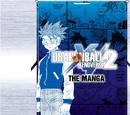 Bola de Drac Xenoverse 2 El Manga