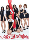 AOA Ace Of Angels Cover 2.png