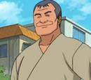 Teyaki Uchiwa