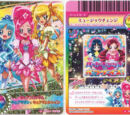 Pretty Cure All Stars Summer Card Collection
