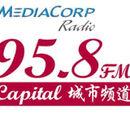 Capital 95.8FM