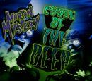 Curse of the Deep
