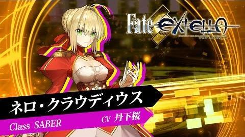 Fate新作アクション『Fate EXTELLA』ショートプレイ動画【ネロ・クラウディウス】篇