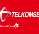 Mobile phone companies in Indonesia