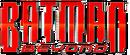 Batman beyond Vol 6 logo.png