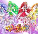 Doki Doki Pretty Cure GoGo!!!