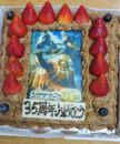 35th Anniversary Cake.png