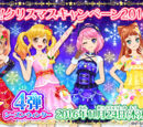 Data Carddass Aikatsu Stars! Part 4