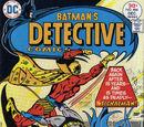 Detective Comics Vol 1 466