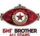 Big Brother Bulgaria All-Stars 3