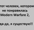 Call of Duty Wiki:Многозначные термины